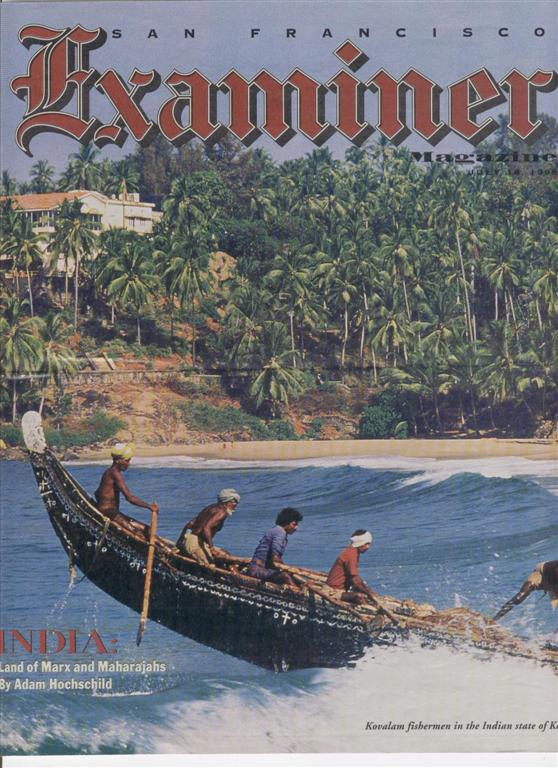 San Francisco Examiner cover depicting Kerala boat race